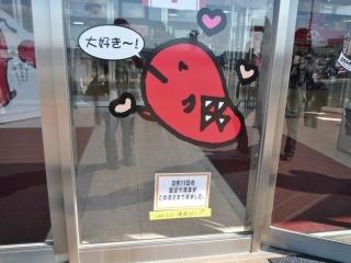 0219めんたいパーク.JPG